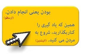 farsibiz_remmberAdBen2_opt